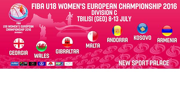 თბილისი 18-წლამდე გოგონათა ევროპის ჩემპიონატის C დივიზიონს უმასპინძლებს