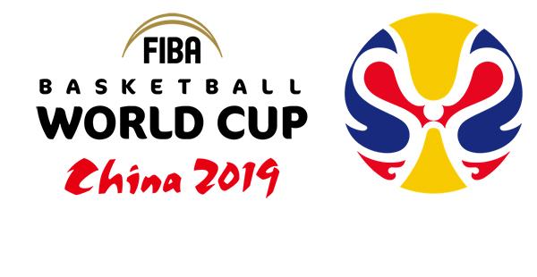 მსოფლიოს 2019 წლის ჩემპიონატის კენჭისყრას ჩინეთი უმასპინძლებს (LIVE)