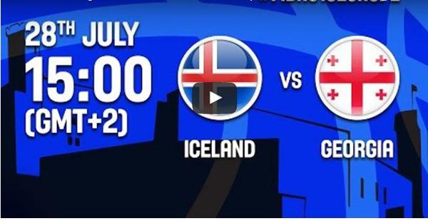 საქართველოს U18 ნაკრების მარცხი ისლანდიასთან (VIDEO)