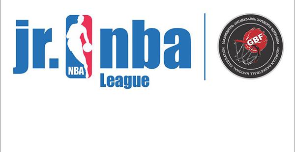 ჟურნალისტების საყურადღებოდ! Junior NBA-ს კენჭისყრა 28 აპრილს 15:00 საათზე გაიმართება