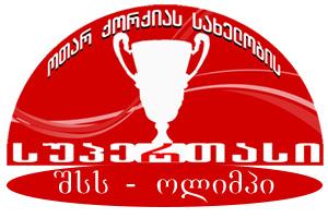 სუპერთასი 2013