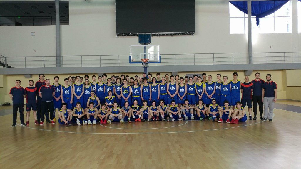 Baskonia Basketball Camp has started
