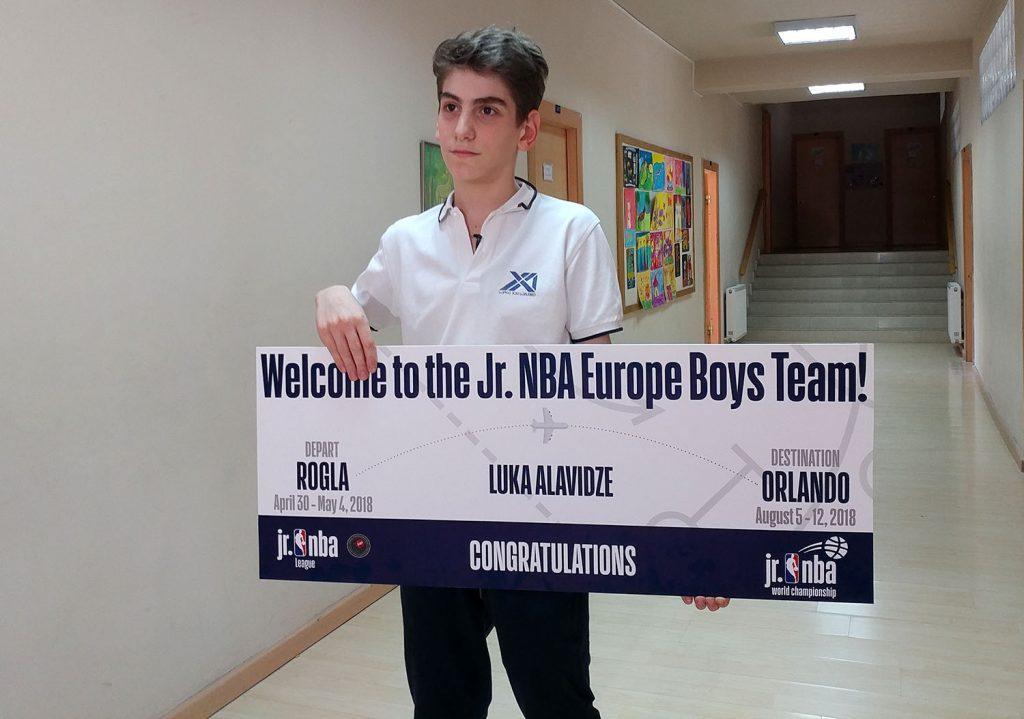 ლუკა ალავიძე Junior NBA-ს მსოფლიოს ჩემპიონატზე ევროპის ნაკრებში ითამაშებს