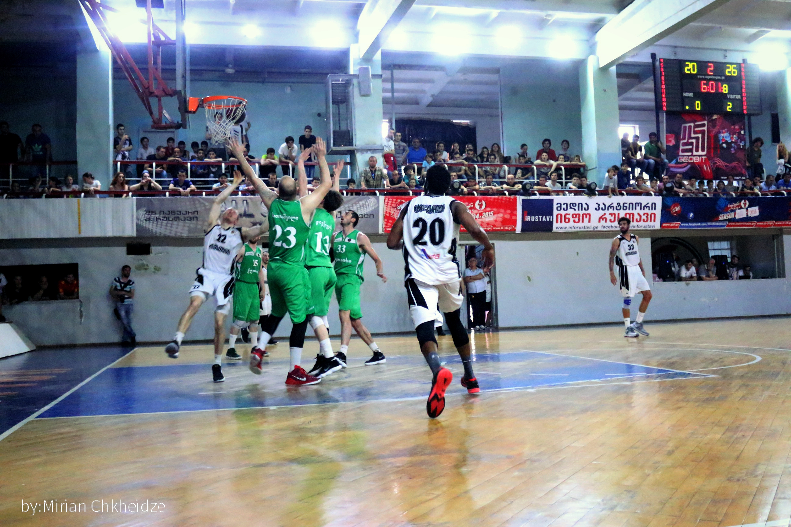 Rustavi defeated Kutaisi in overtime and approached the finals