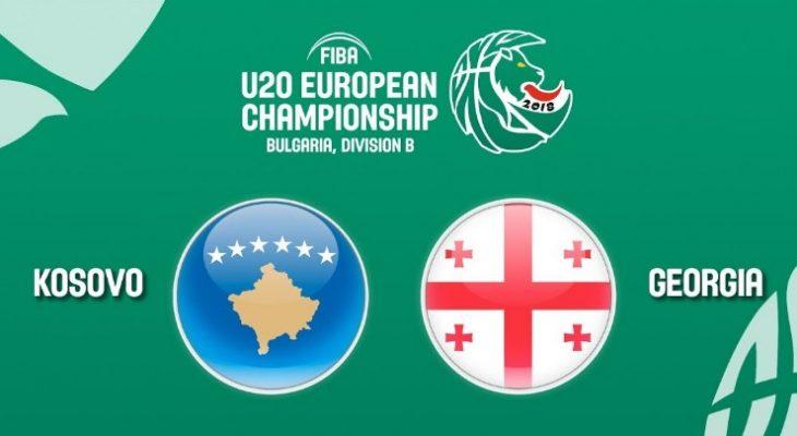 LIVE 17:00 საათიდან: კოსოვო U20 – საქართველო U20