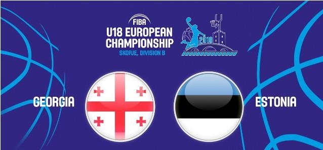 ევროპის U18 ჩემპიონატი იწყება. LIVE საქართველო – ესტონეთი – 14:00