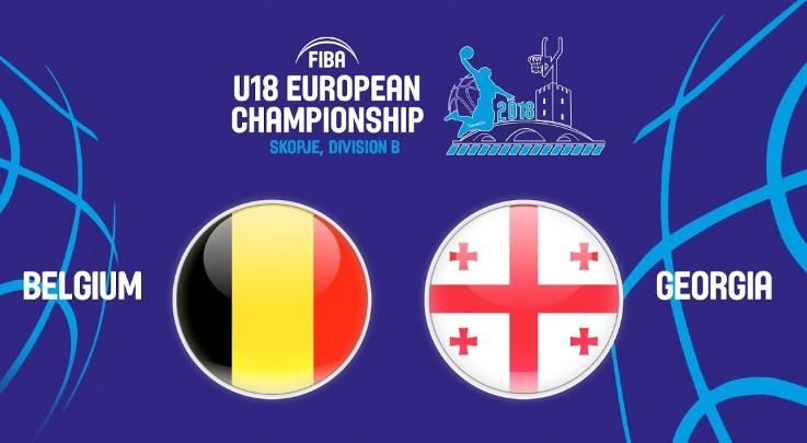 U18 ევროპის ჩემპიონატი LIVE ბელგია – საქართველო 19:30