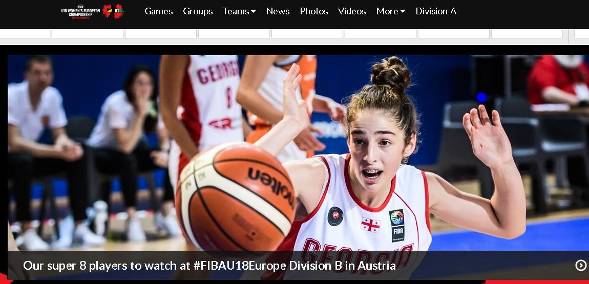 18 წლამდე გოგონათა ნაკრები ევროპის ჩემპიონატზე საასპარეზოდ ავსტრიაში გაემგზავრა