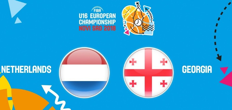 LIVE: ჰოლანდია – საქართველო 13:30. 16-წლამდელთა ევროპის ჩემპიონატი