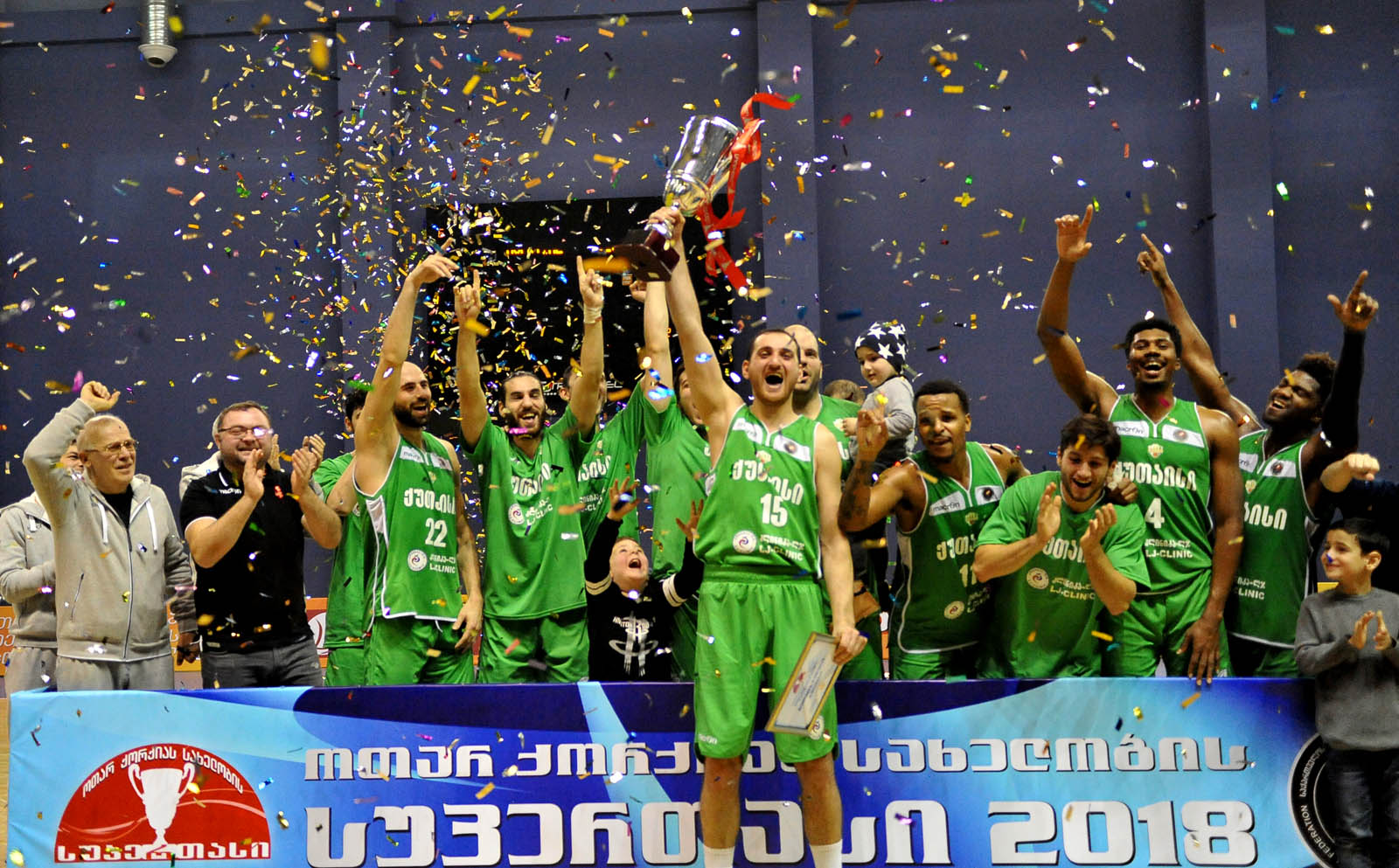Kutaisi became the owner of the SuperCup