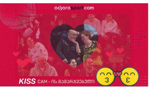 Kiss cam –  გულშემატკივრები საქართველო-ესტონეთის მატჩზე (Video)