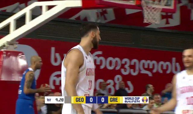 Georgia Highlights vs  Greece