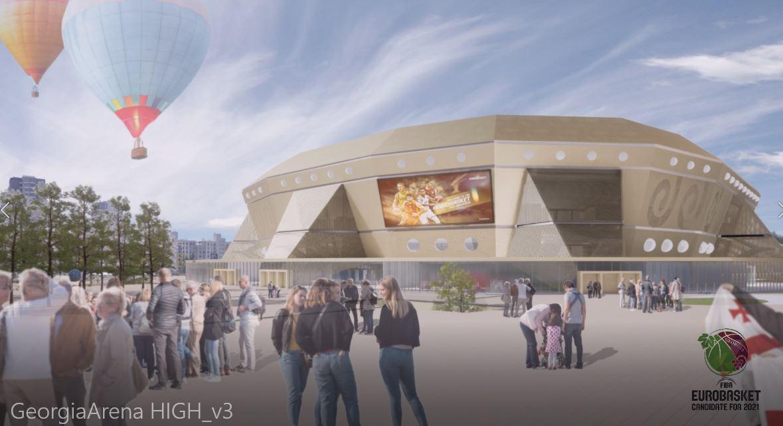 დარბაზი, რომელიც საქართველოს კალათბურთის ფედერაციამ FIBA- ს წარუდგინა