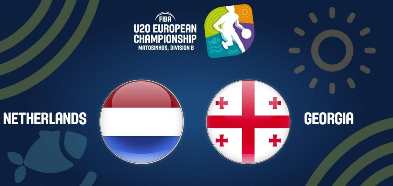 LIVE – ევროპის U20 ჩემპიონატი (B დივიზიონი): ჰოლანდია – საქართველო