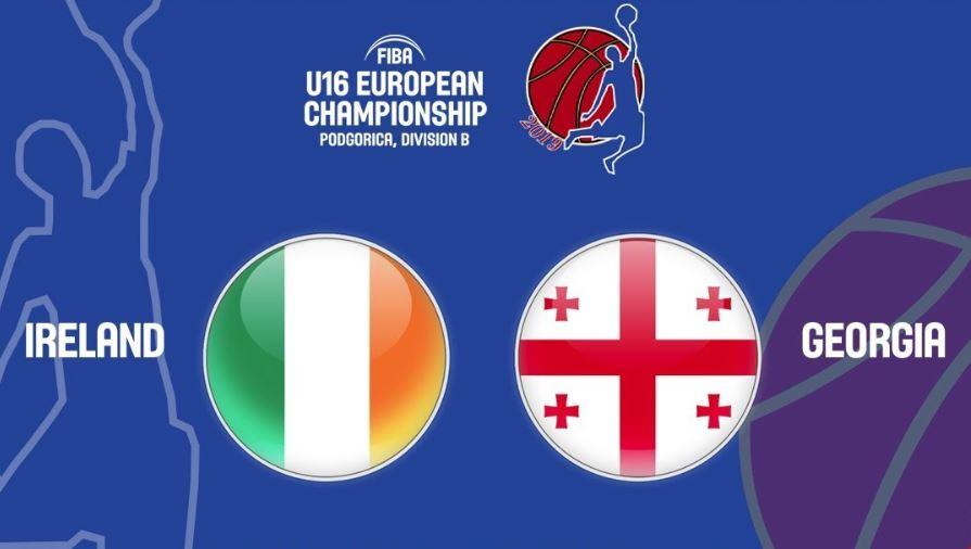 LIVE: ირლანდია v საქართველო. ევროპის U16 ჩემპიონატი
