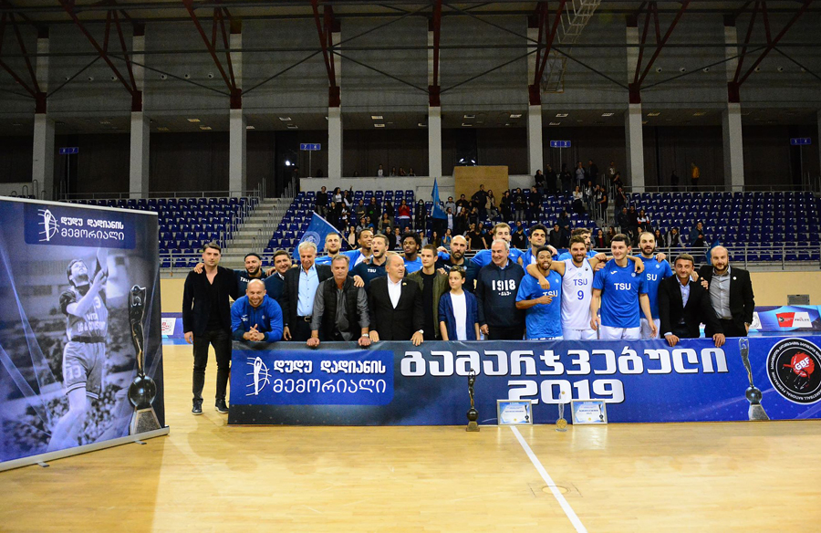 TSU won the Dudu Dadiani Memorial