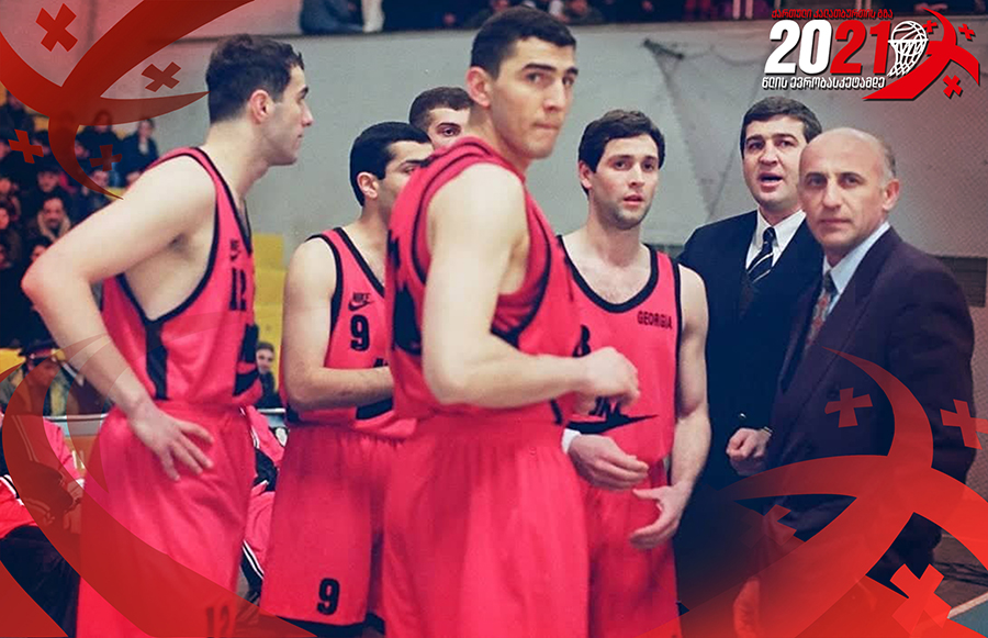 Vakhtang Natsvlishvili, Davit Berdzenishvili and Irakli Baqradze - Road of the Georgian Basketball