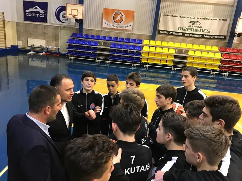 ქუთაისის 15-წლამდელთა გუნდმა ლატვიაში ევროპის ლიგის 4 მატჩი მოიგო