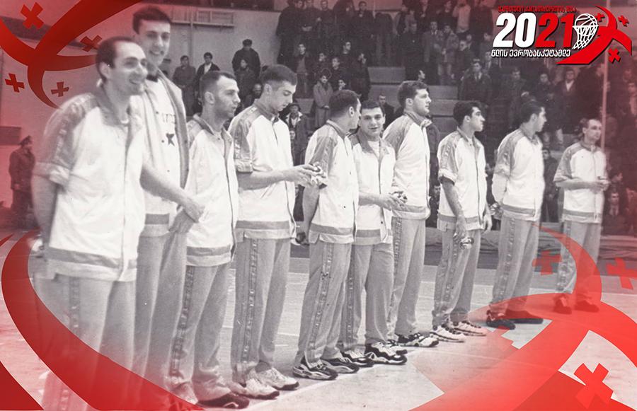 The road to Eurobasket2021: Stephania, Turashvili, Vashakidze, Baramidze