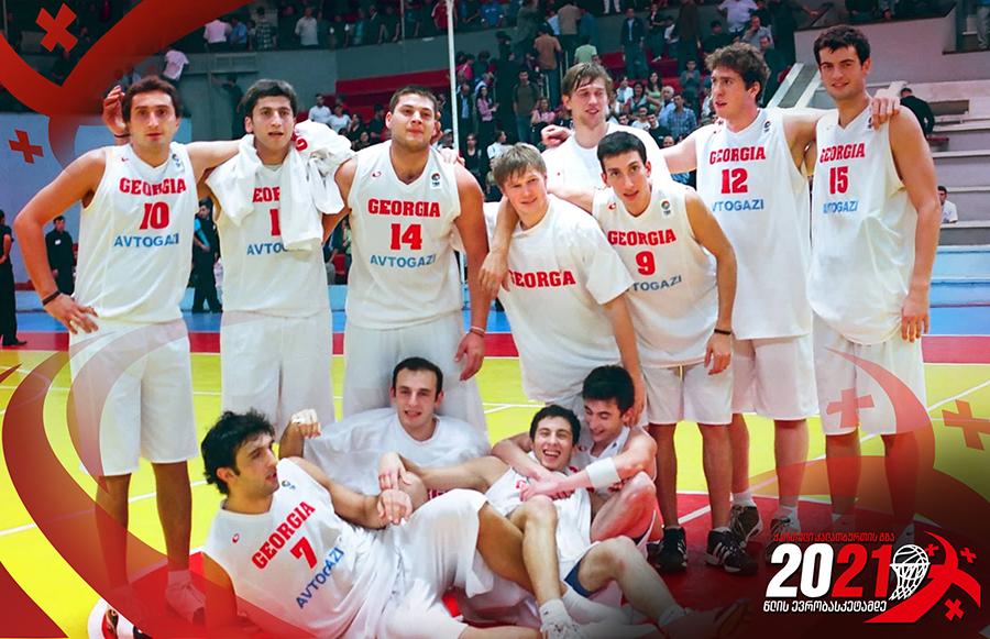 The Road of Georgian Basketball – Part X