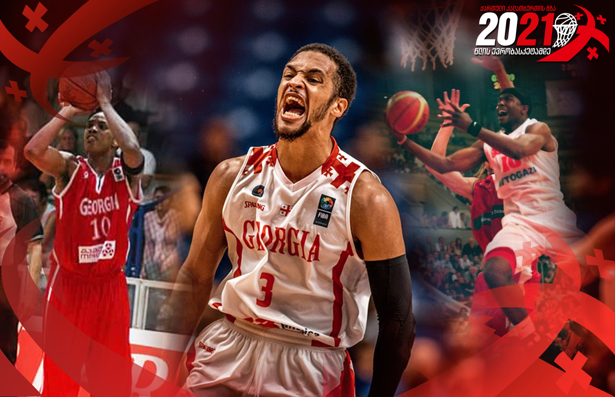 The road of Georgian Basketball to Eurobasket – Part XI – Legionnaires of the national team
