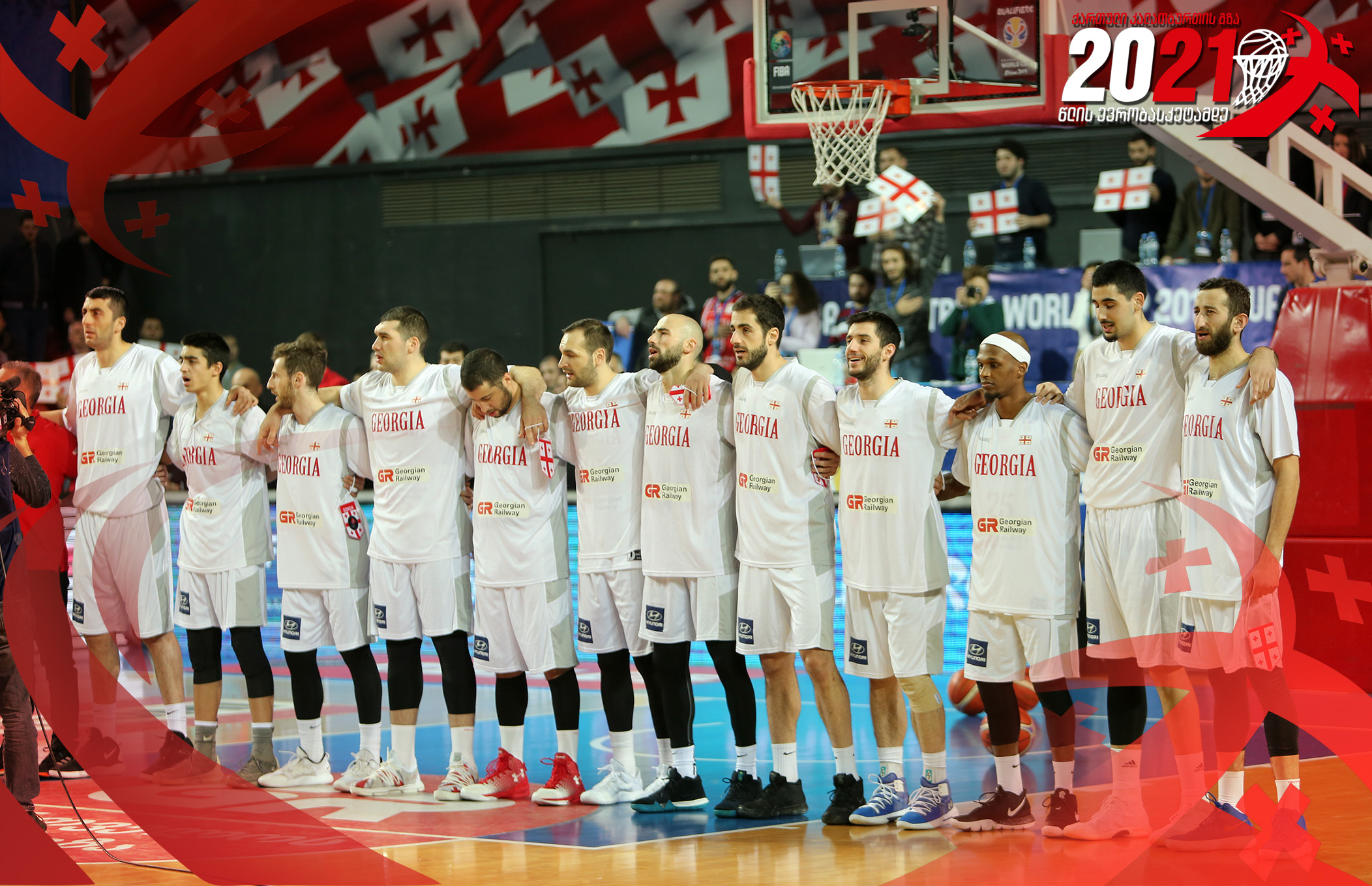 Price of Three-Pointers - The Road of Georgian National Team to Eurobasket (Part XVII)