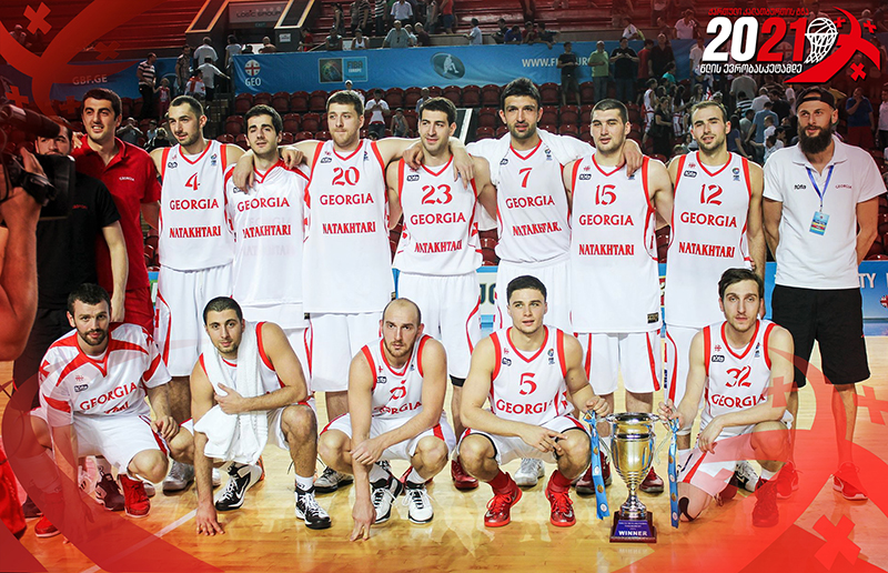 Geo Soul - The Road to Eurobasket (Part XV)