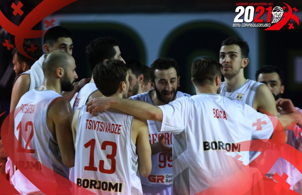 The road of Georgian Basketball to Eurobasket - Part XVIII