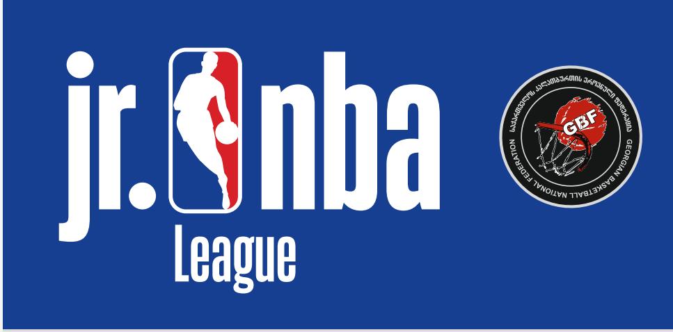 JR.NBA LEAGUE FIT: ახალი და საინტერესო მობაილ-პლატფორმა JR.NBA-ს ყველა წევრისთის
