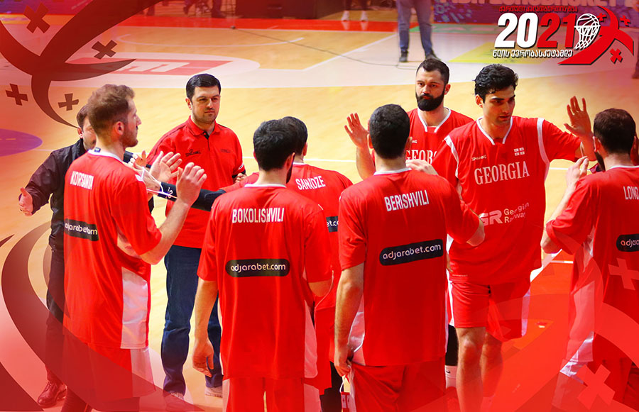 The Future of the National Team – The Road of Georgian basketball to Eurobasket