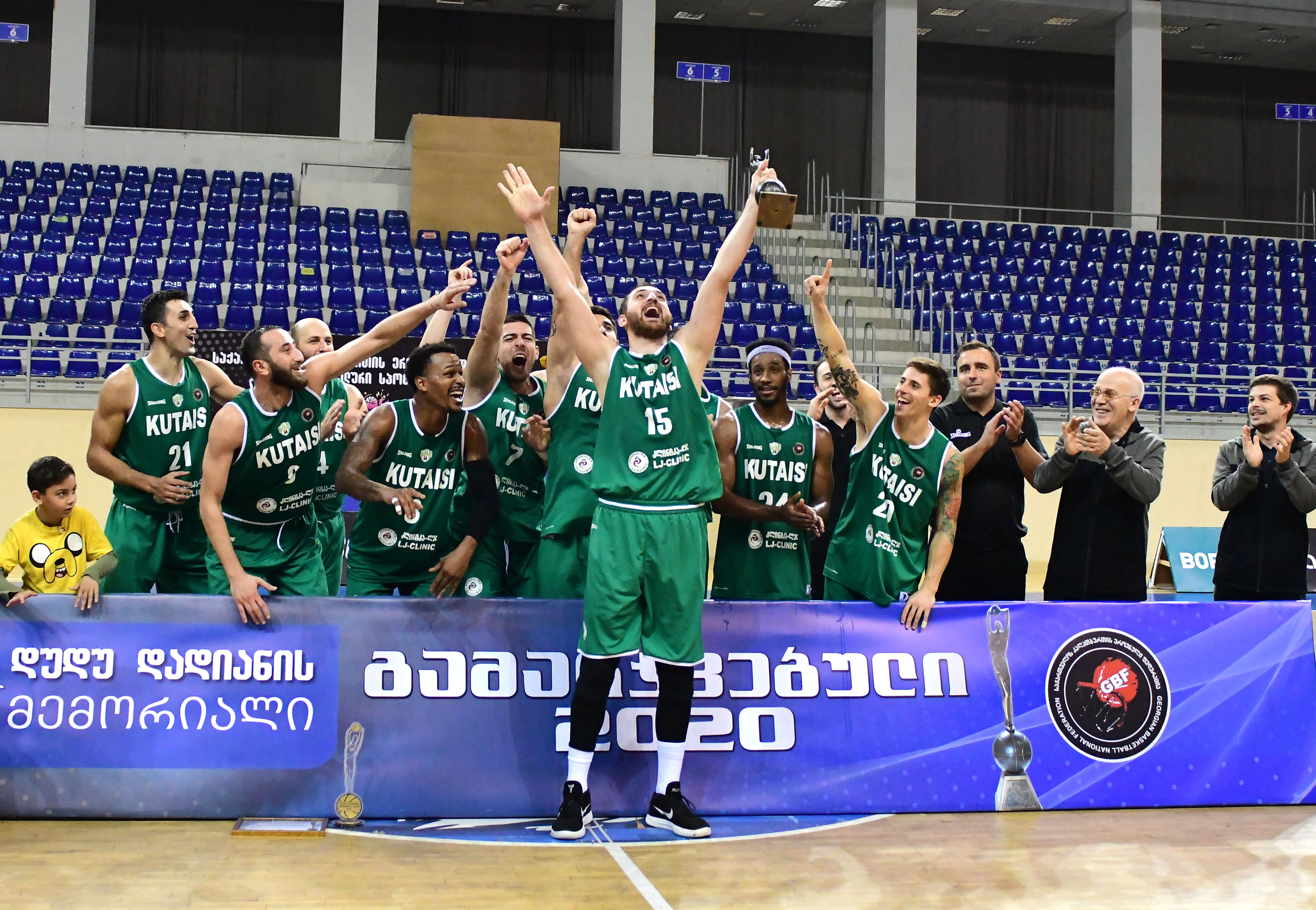 Kutaisi won the Dudu Dadiani Memorial for the second time