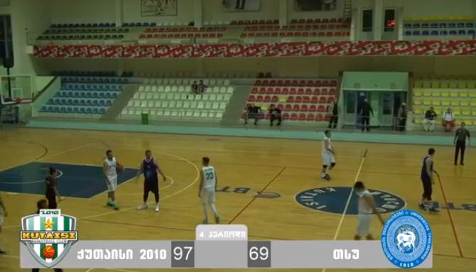 Kutaisi and Batumi opened the 3rd round of the Super League with convincing victories