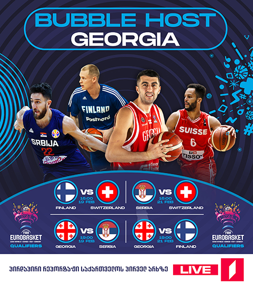 Georgia will be hosting the EuroBasket Qualifiers matches of Group E