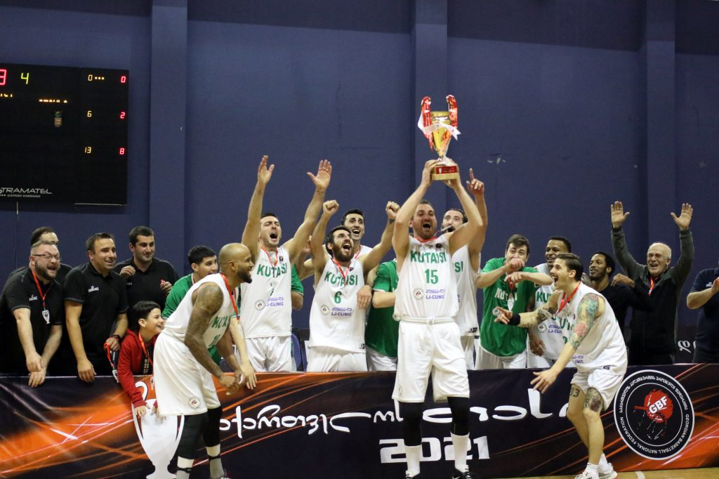 Kutaisi is the owner of the Georgian Cup!
