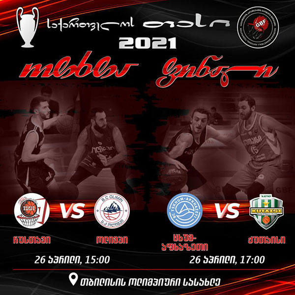 LIVE - Georgian Cup Four Final