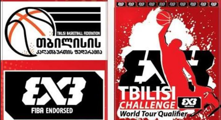 Tbilisi Challenge 2021: 3×3 საკალათბურთო ტურნირისთვის რეგისტრაცია დაიწყო