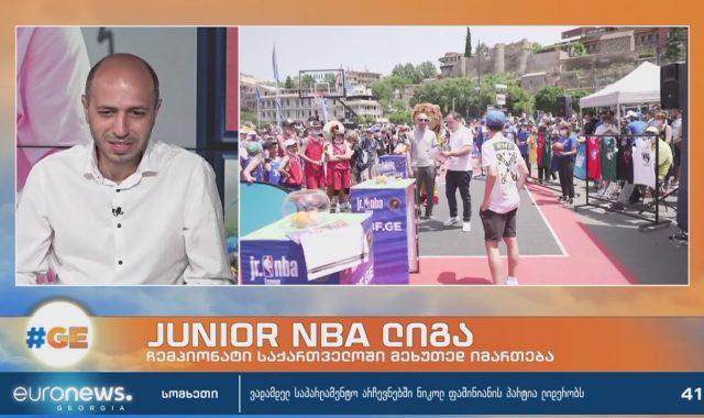 Jr.NBA-ს ლიგა #ევრონიუსზე