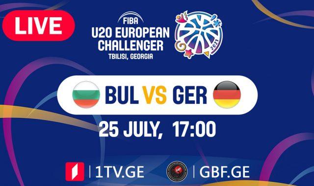 LIVE! Bulgaria VS Germany #FIBAU20EUROPE