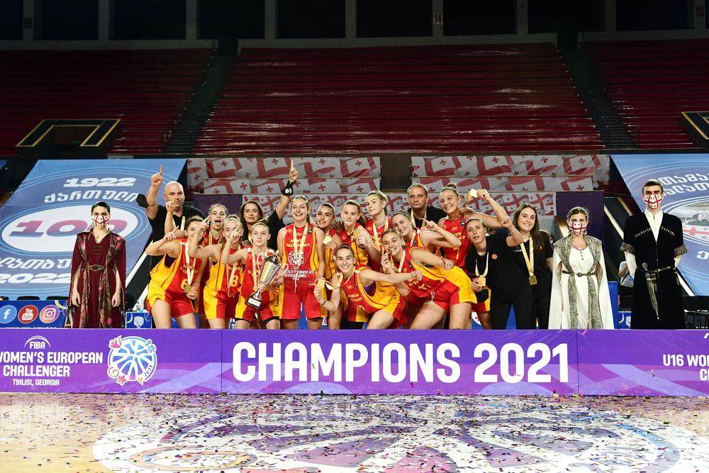 FIBA U16 WOMEN`S EUROPEAN CHALLENGERS (ფოტოალბომი)