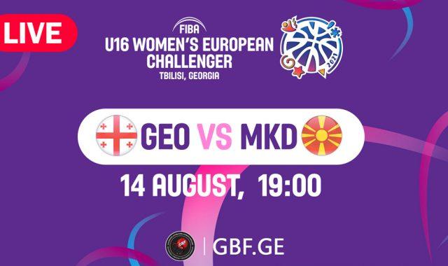 LIVE! Georgia VS North Macedonia  #FIBAU16EUROPE