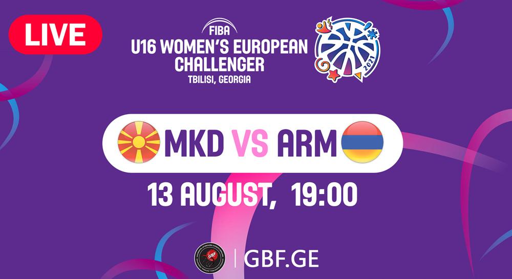 LIVE! North Macedonia VS Armenia #FIBAU16EUROPE