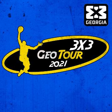 3×3 Geotour 2021-ის მორიგი შესარჩევი ტურნირი 18 სექტემბერს გაიმართება