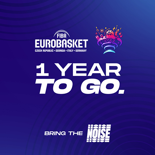 1 Year Until EuroBasket - The National Bank of Georgia will issue a coin on the theme of EuroBasket