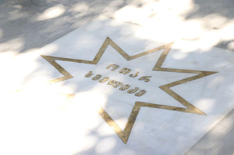 რუსთავში ოთარ ხმელიძის სახელობის ვარსკვლავი გაიხსნა