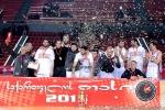 georgian_cup_2015_gallery_12